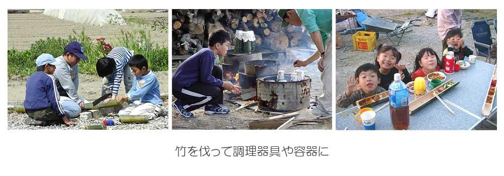 竹を伐って調理器具や容器に